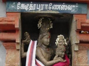 sri dharbaraneswaran